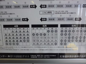 Japanese public calender at Oshamambe Train Station. The 5 elements is still a way of life here.